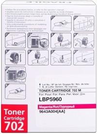 Canon 702 Toner Cartridge Magenta LBP5970 LBP5975 9643A004